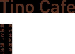 TinoCafe